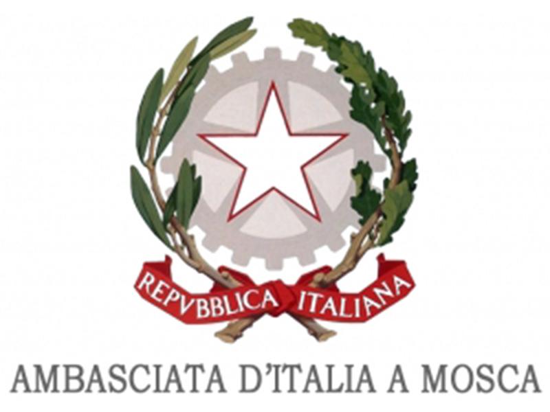 RUSSIA – L'Ambasciatore Pasquale Terracciano e Il Festival del Cinema