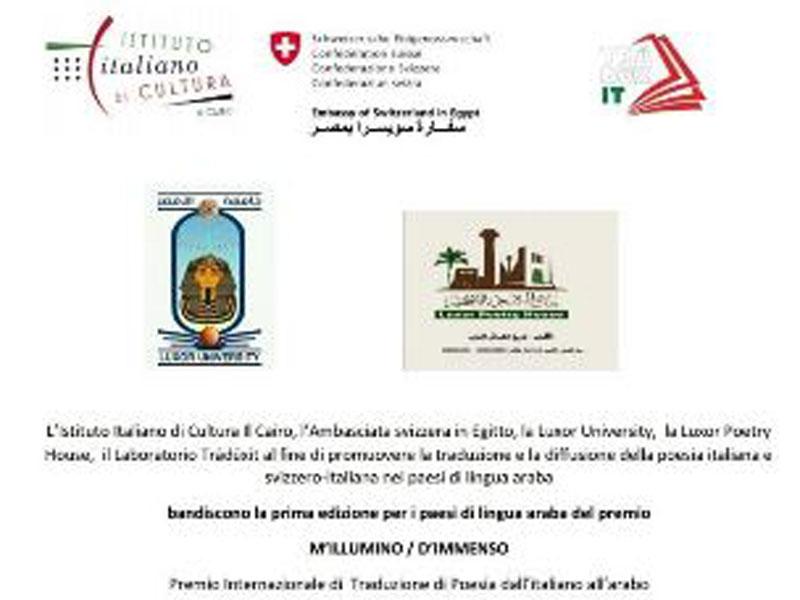 EGITTO – Premio internazionale di Poesia italiano-arabo