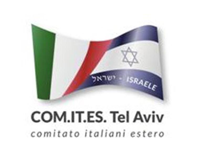 ISRAELE – Il Comites e la biblioteca