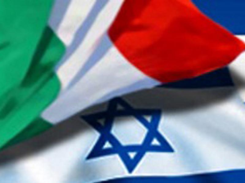 ISRAELE – L'Ambasciata e il Roadshow