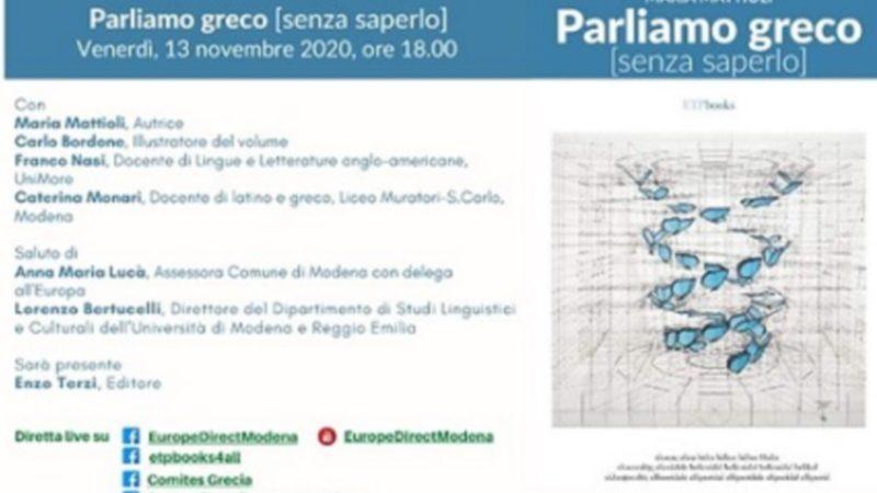 Il Comites e la lingua greca