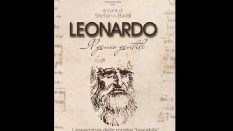 """""""Leonardo Genio Gentile"""" di Baldi"""