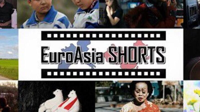 15 EuroAsia shorts